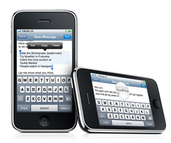 iPhone SMS Security Vulnerability